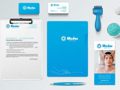 Логотип медицинской клиники, Medical clinic logo