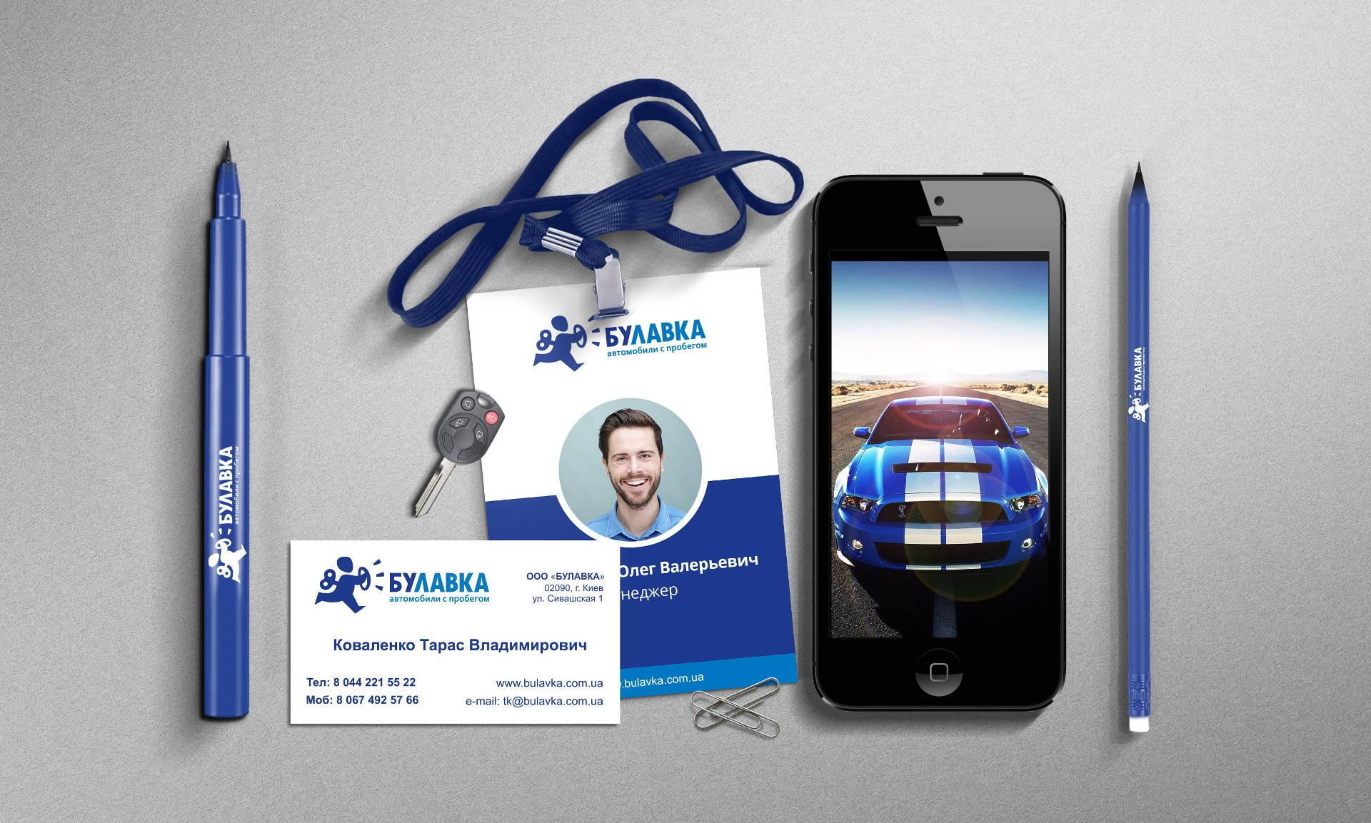 Автомобильная компания дизайн логотипа, Car company logo