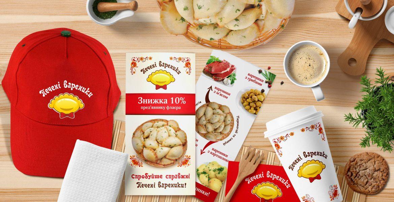 Дизайн листовки для бистро, Bistro leaflet design