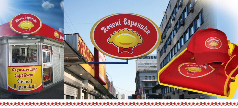 restaurant_corporate_identity