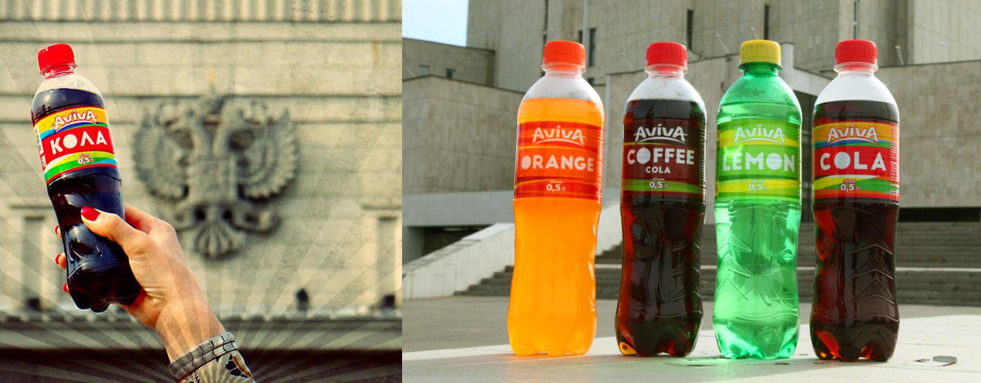 Дизайн этикетки для сладкой воды, Sweet soda label design