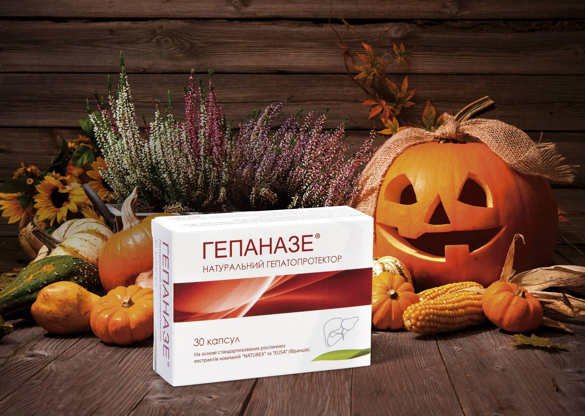 Дизайн упаковки лекарства Гепаназе, Hepanaze medication packaging design
