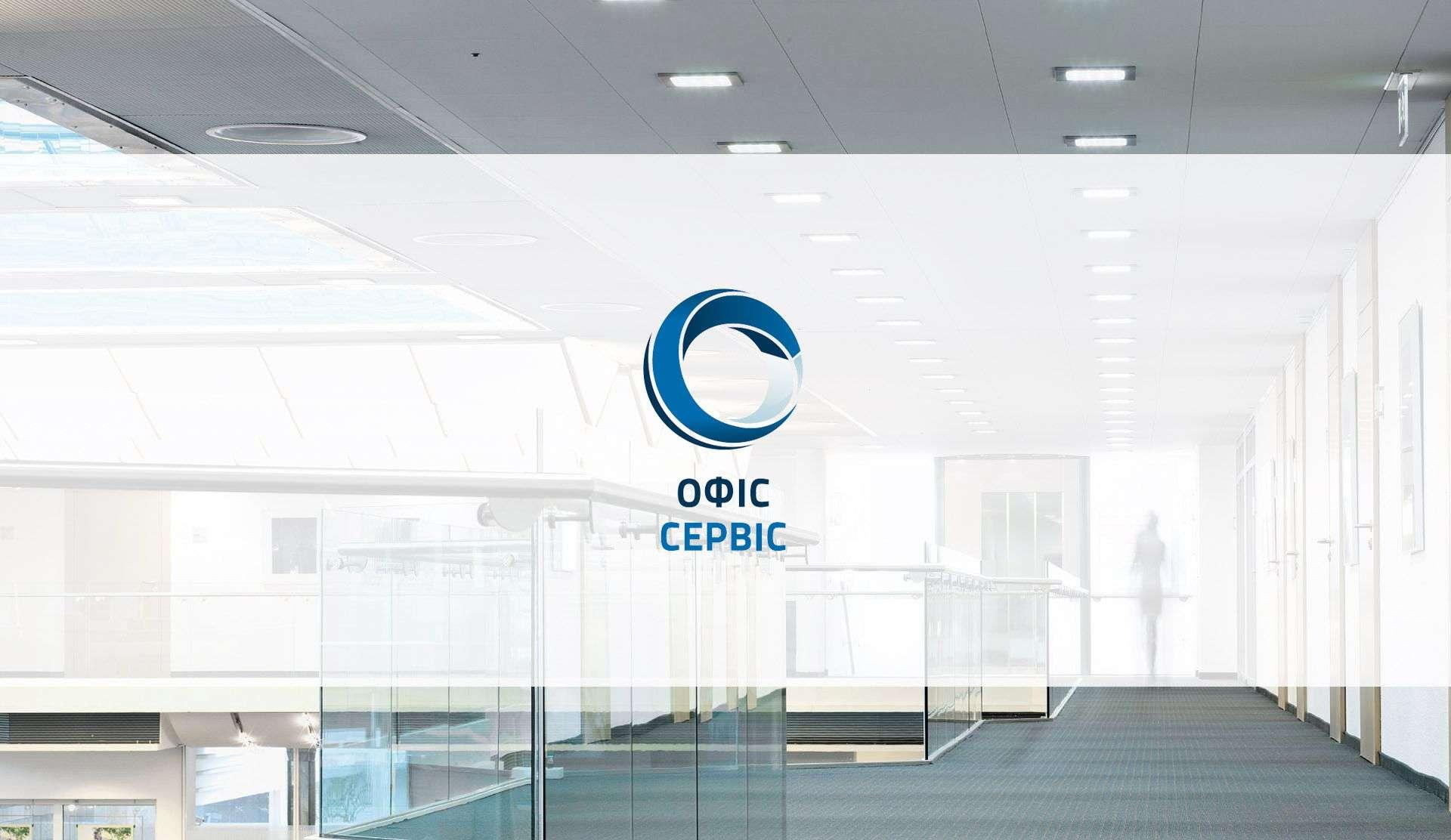 Дизайн логотипа финансовой компании, Finance company logo design
