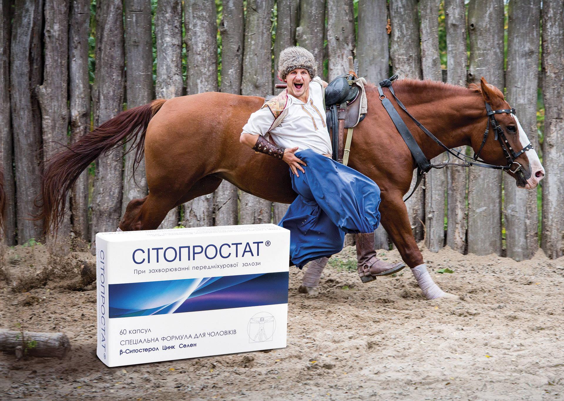 Разработка фармацевтической упаковки Ситопростат