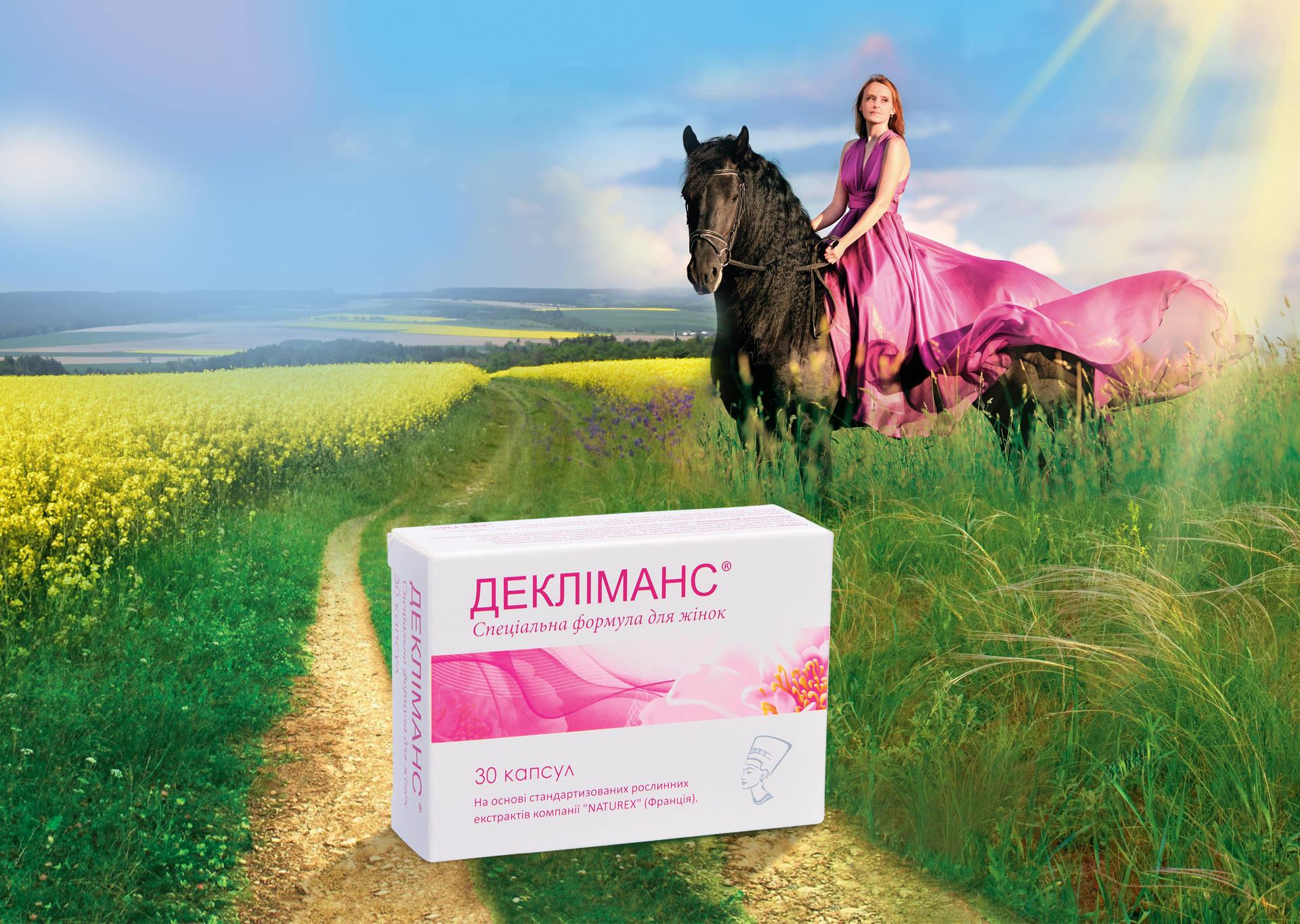 Дизайн медицинской упаковки, Medical packaging design