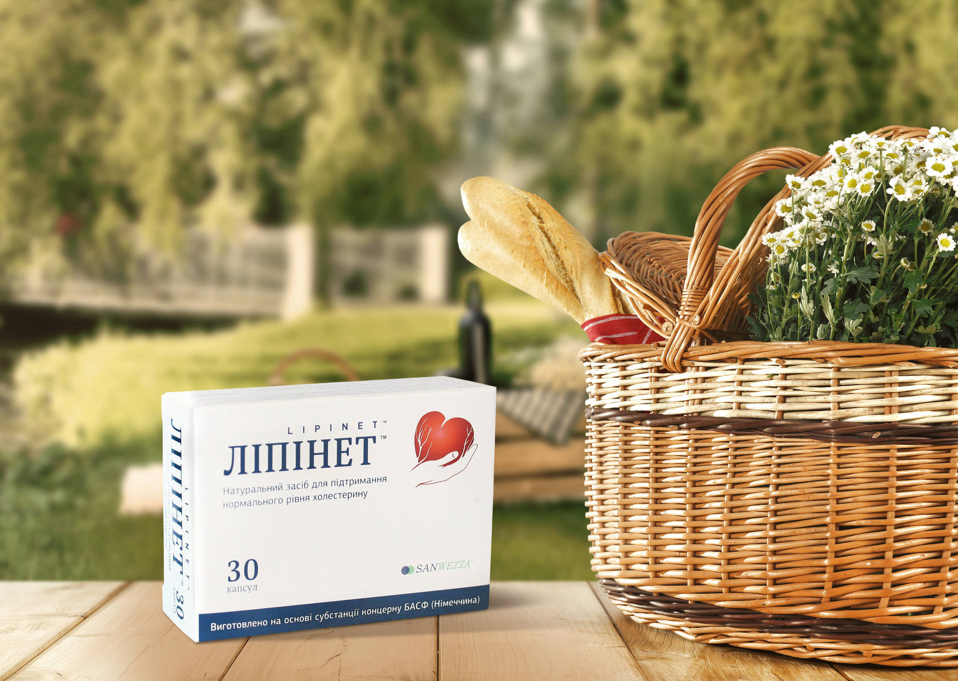 Дизайн упаковки медицинского препарата Липинет, Lipinet medication packaging design