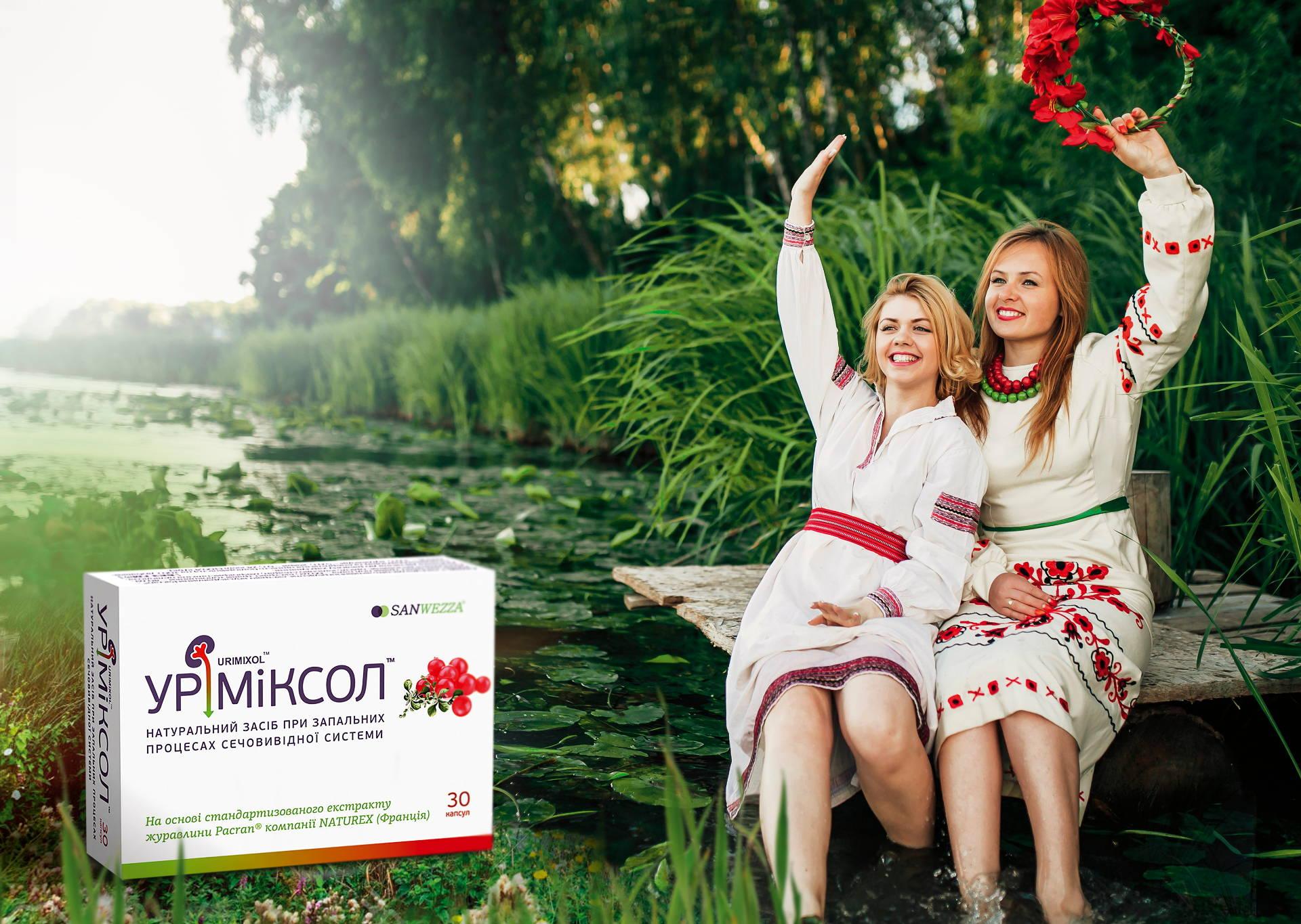 Разработка дизайна медицинской упаковки препарата Уримиксол