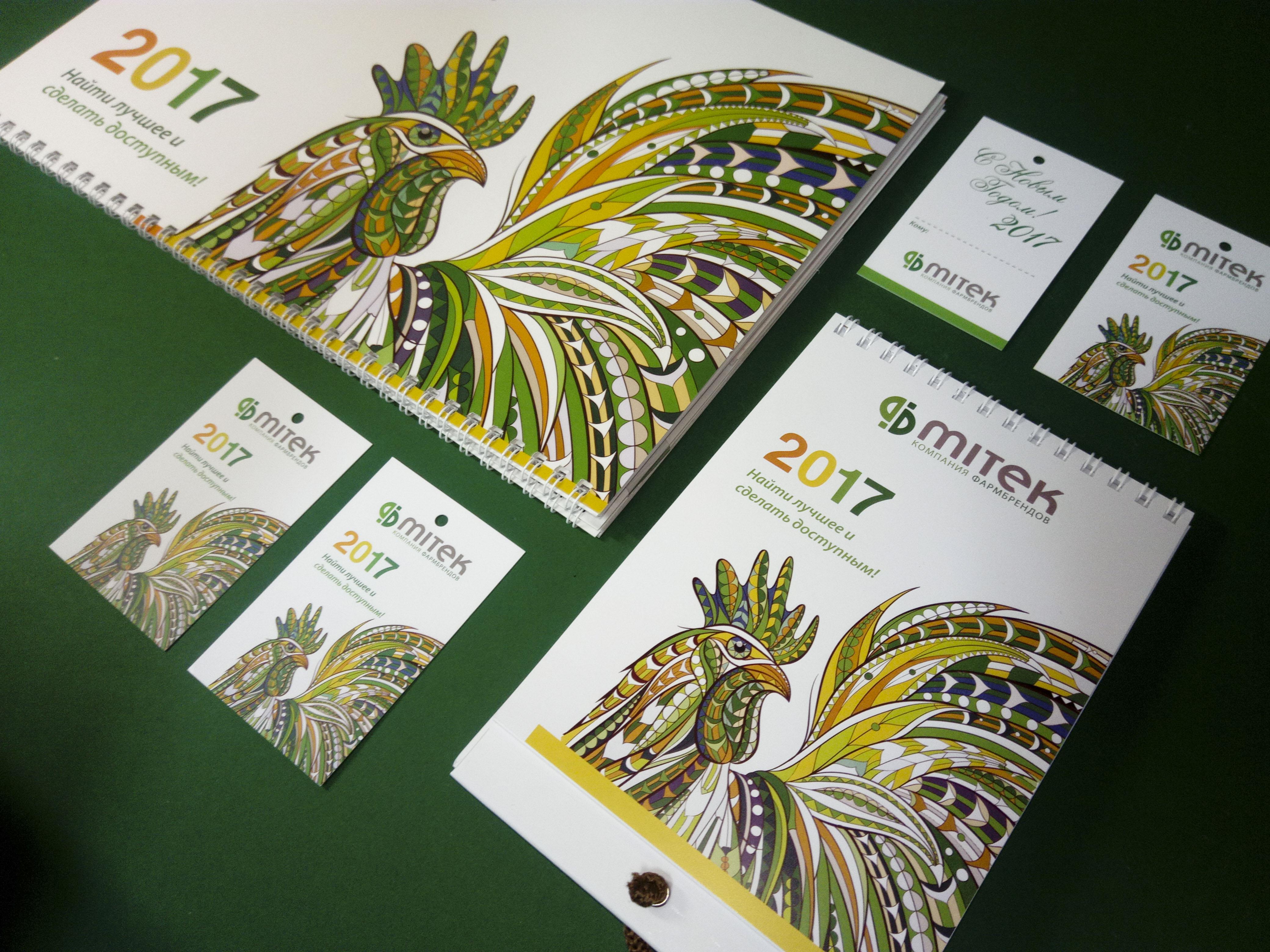 Дизайн фирменного календаря фармацевтической компании