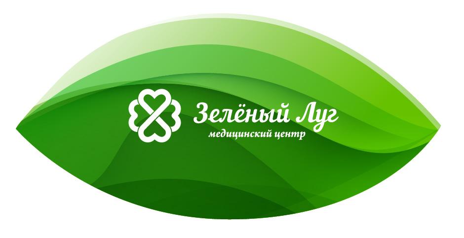 Создание логотипа медицинского центра