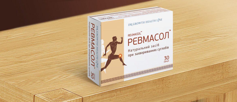 Разработка дизайна упаковки лекарства