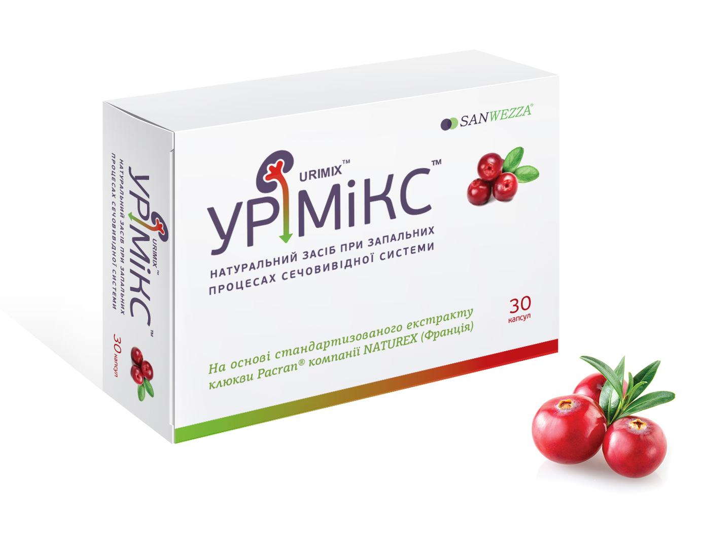 дизайн упаковки для препарата по лечению урологических заболеваний