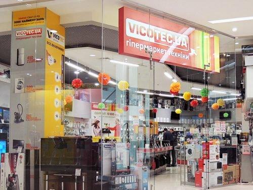 Брендбук для магазина одежды «Lattori»