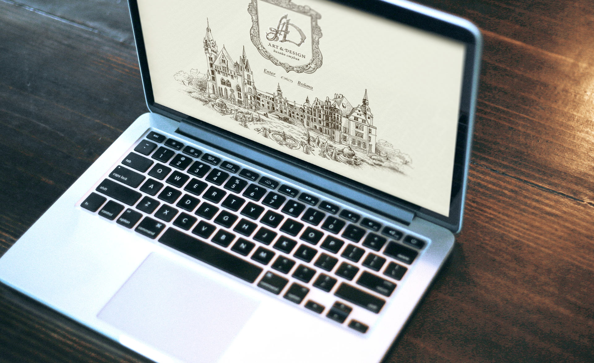 Разработка сайта архитектурного бюро, architecture bureau site development
