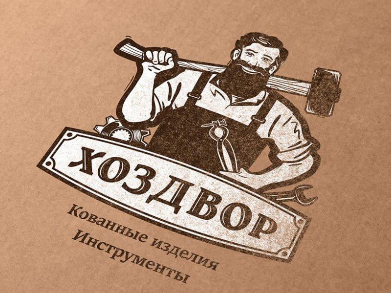 Логотип для завода, предприятия, производственной компании