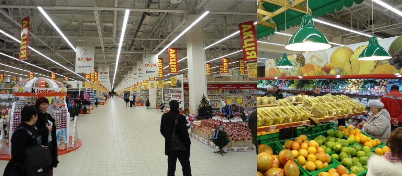 Создание фирменного стиля магазина, Store corporate identity