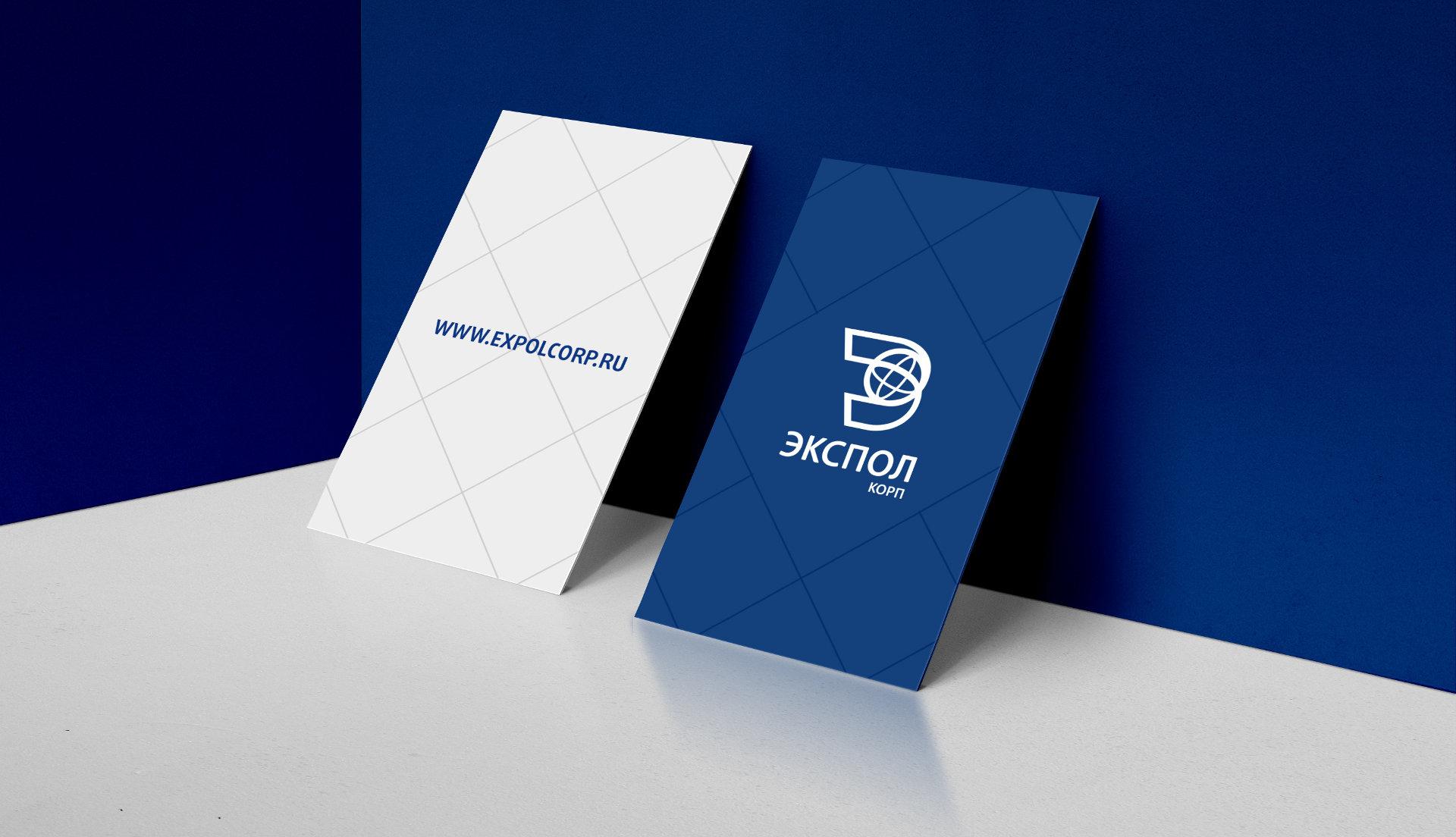 Разработка логотипа таможенной компании