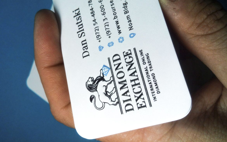 Магазин драгоценных камней визитка