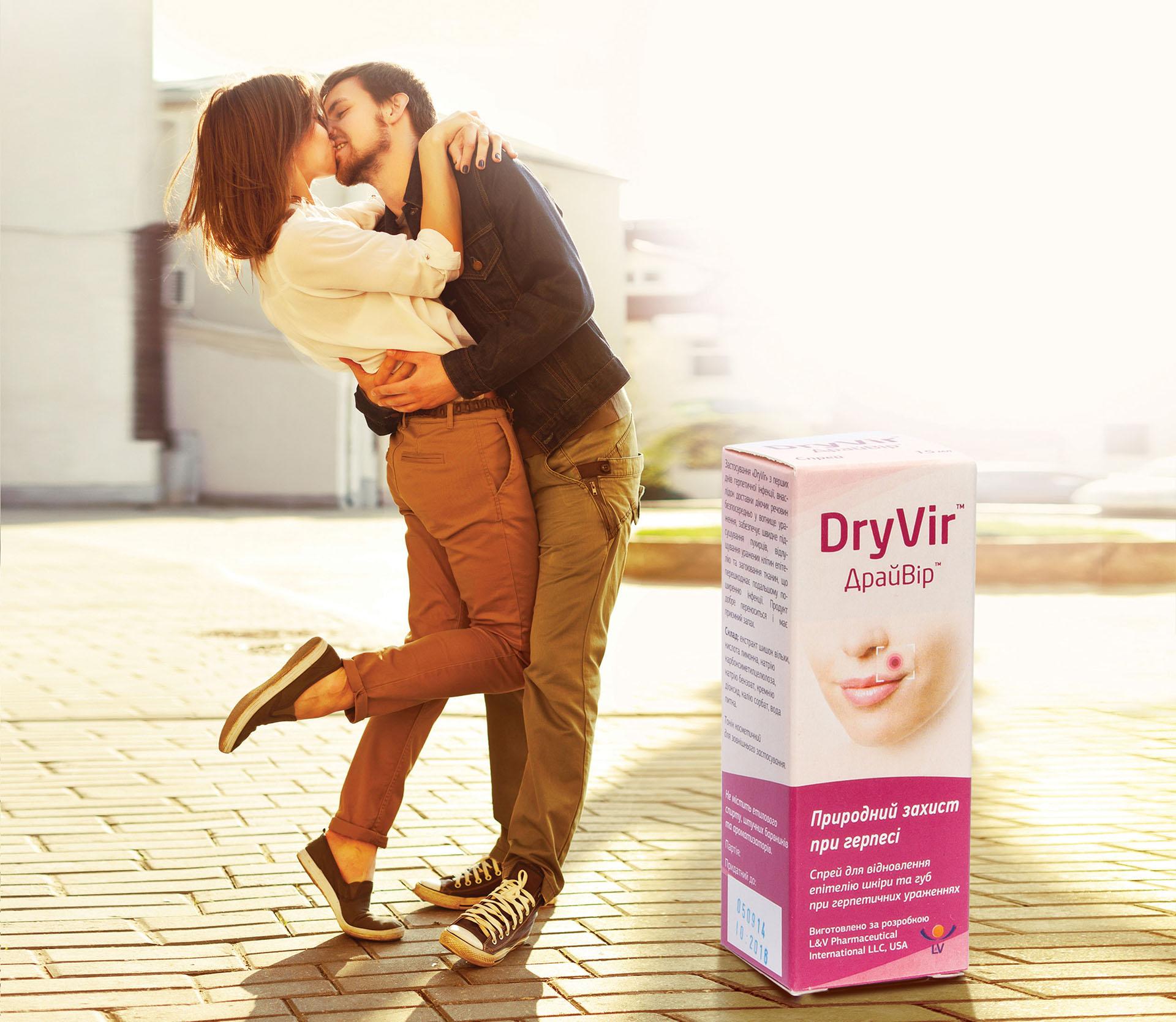 дизайн упаковки креама медицинский препарат лечения от герпесадизайн упаковки