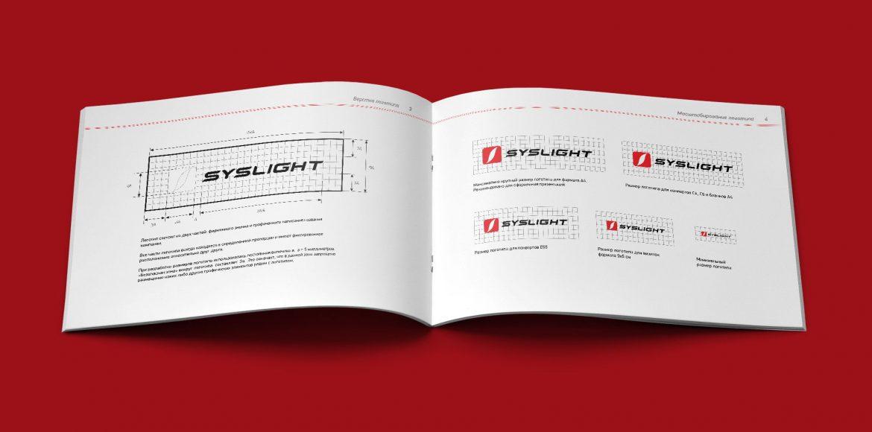 Брендбук инжиниринговой компании, Engineering company brandbook