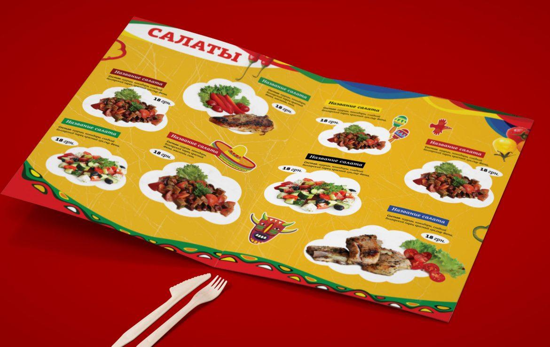 Дизайн меню мексиканского ресторана, Mexican restaurant menu design