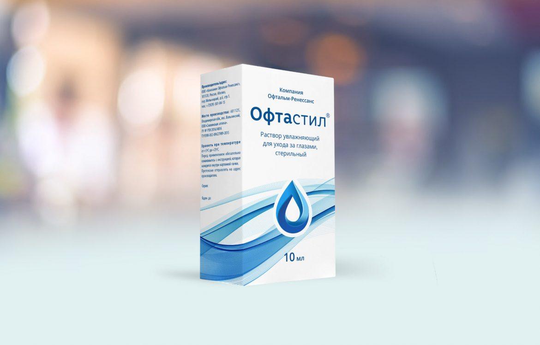 Дизайн упаковки глазных капель, Eye drops packaging design