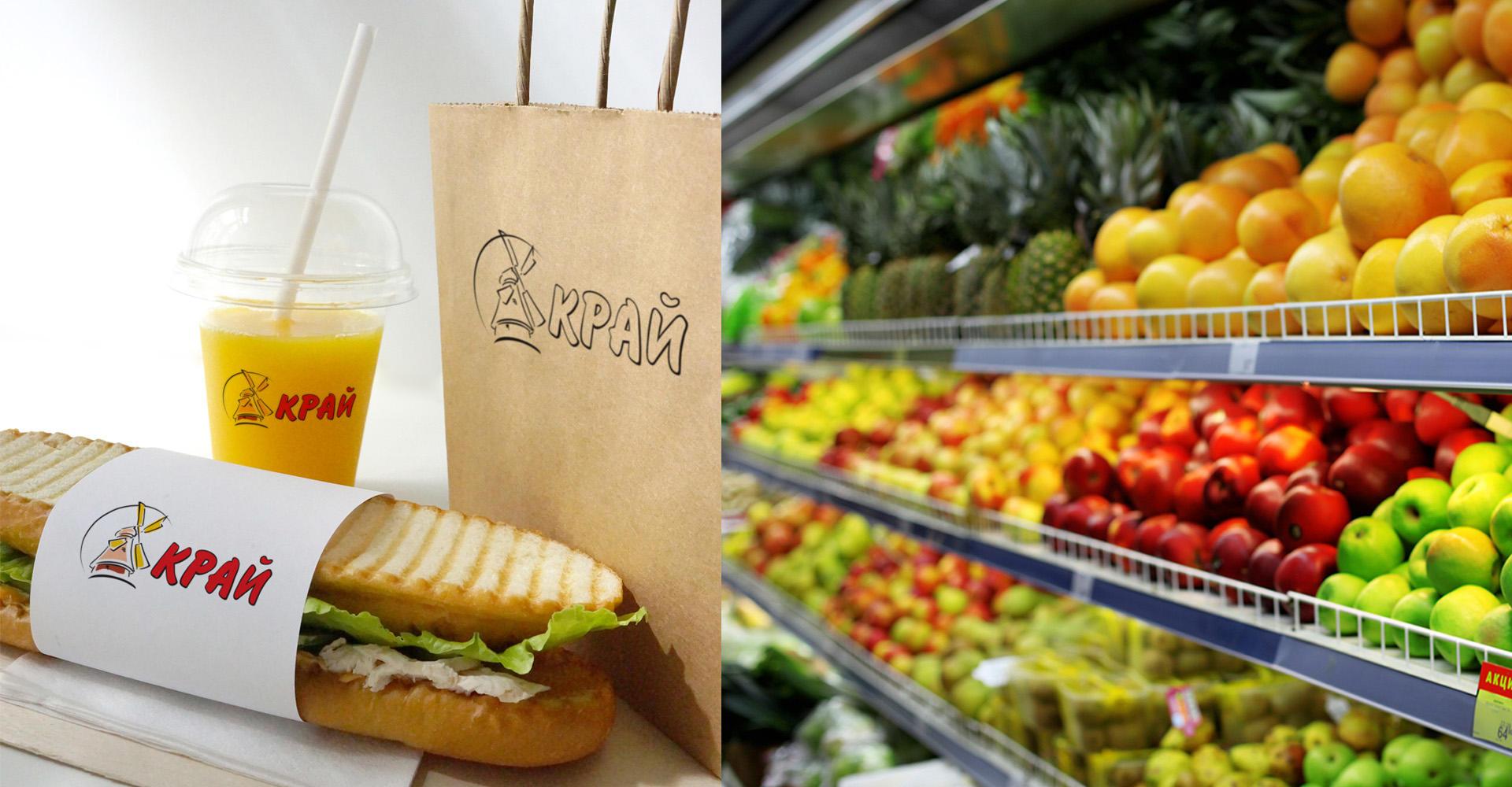 Брендинг супермаркета, Supermarket branding