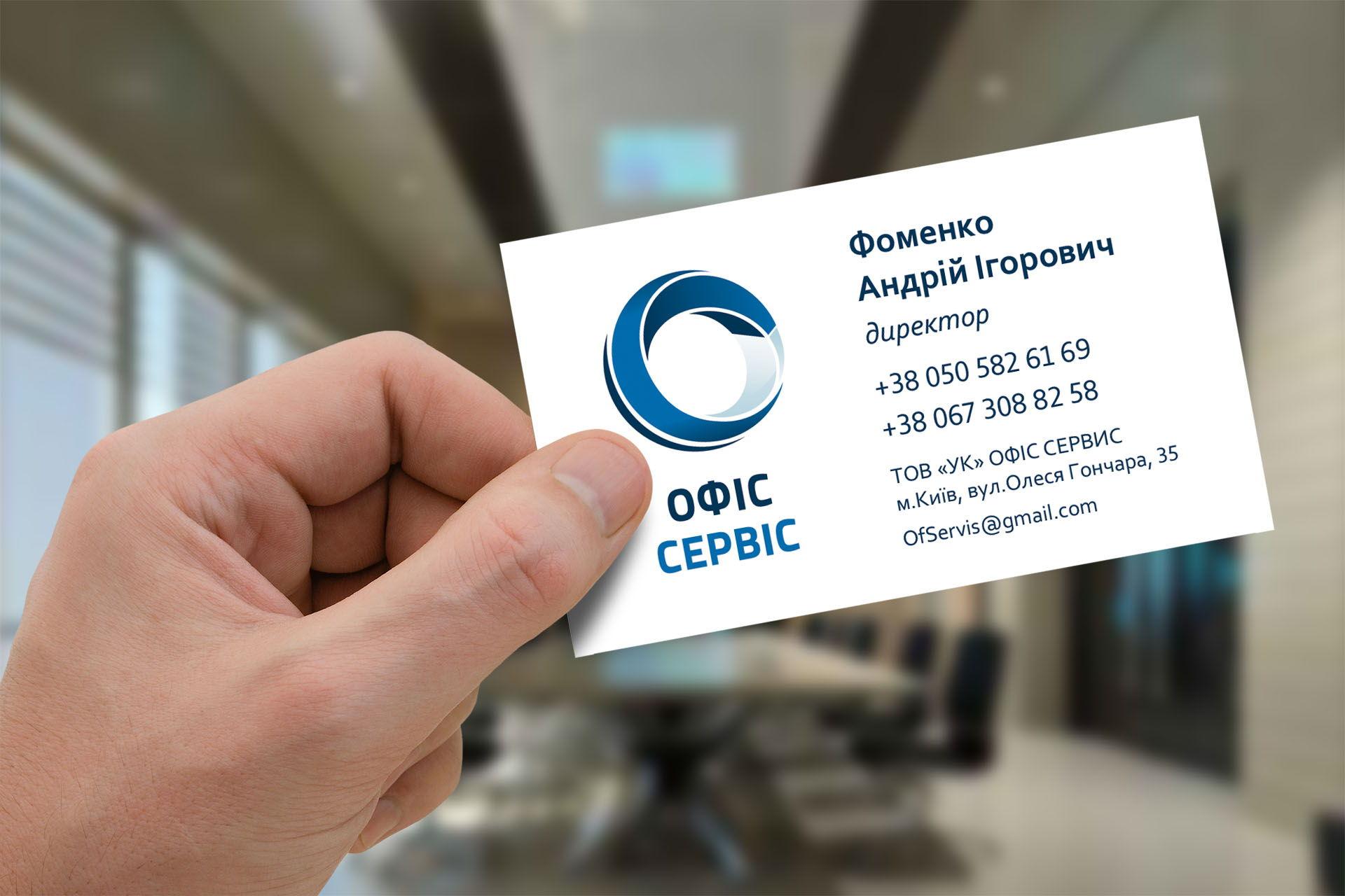 Дизайн визитки финансовой компании