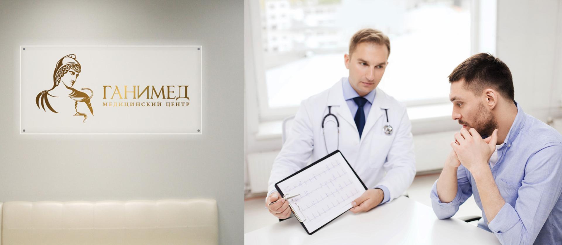 Дизайн медицинского логотипа, Medical logo design