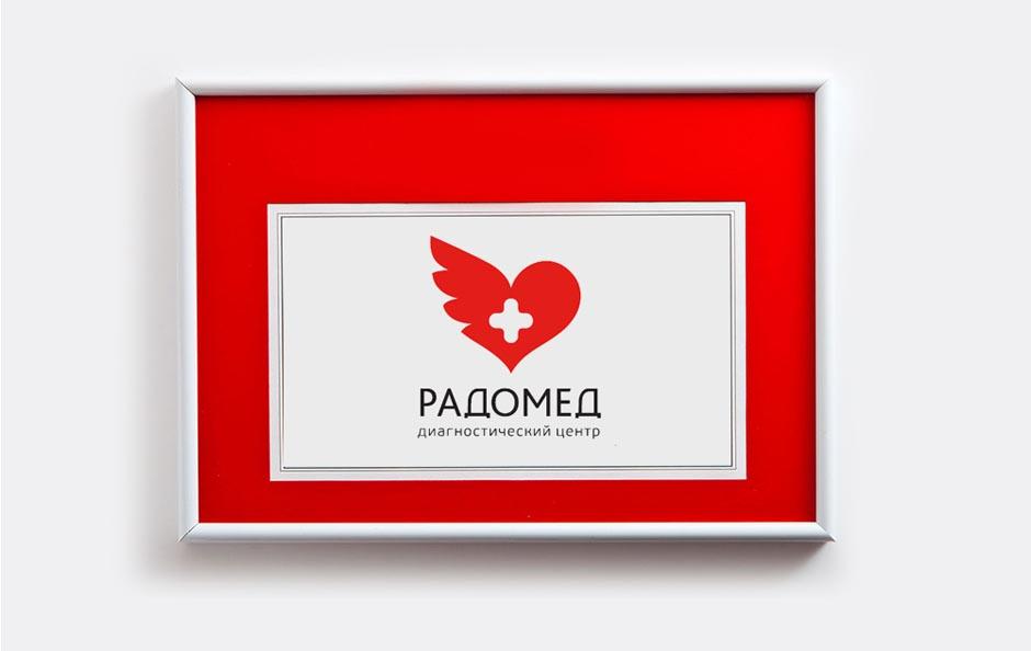Создание логотипа медицинской клиники, Medical clinic logo design