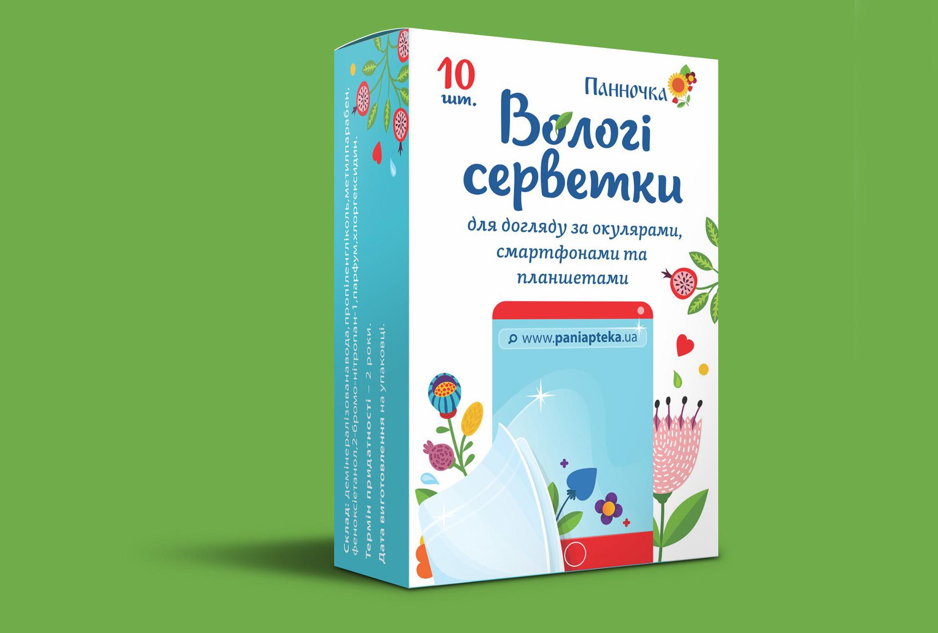 Создание дизайна аптечной упаковки