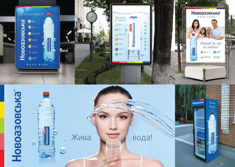 Реклама воды, water advertising