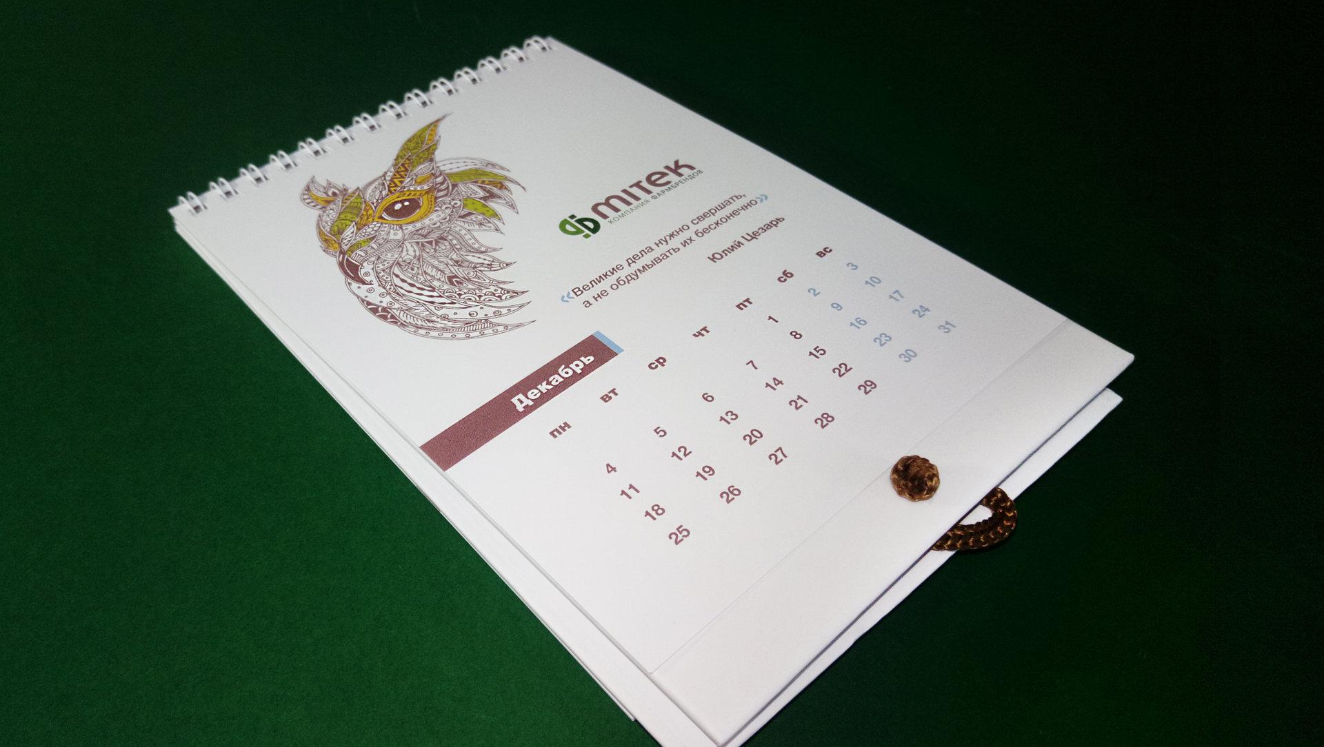 Дизайн корпоративного подарка фармацевтической компании