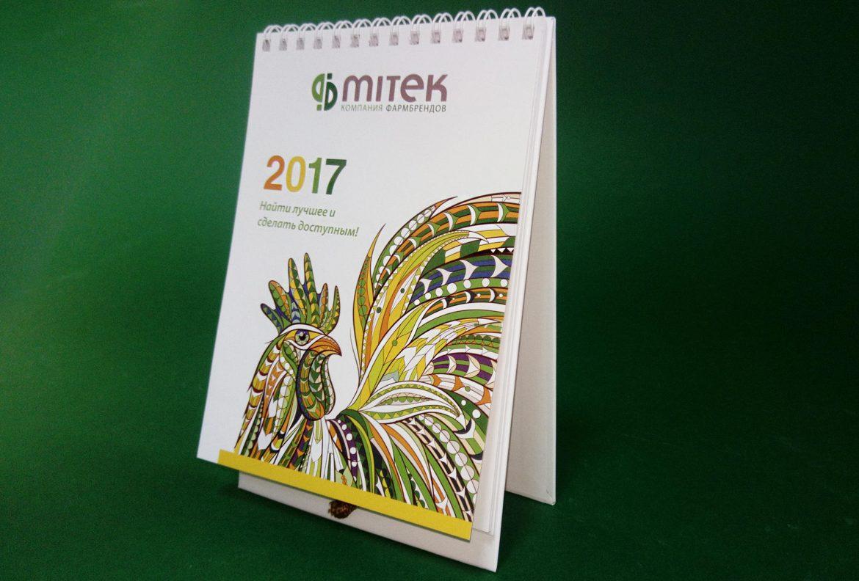 Разработка календаря фармацевтической компании
