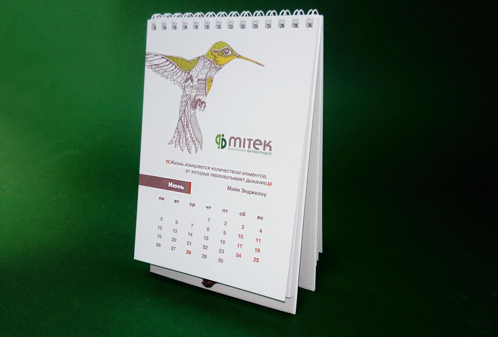Дизайн календаря с птицами для фармацевтической компании