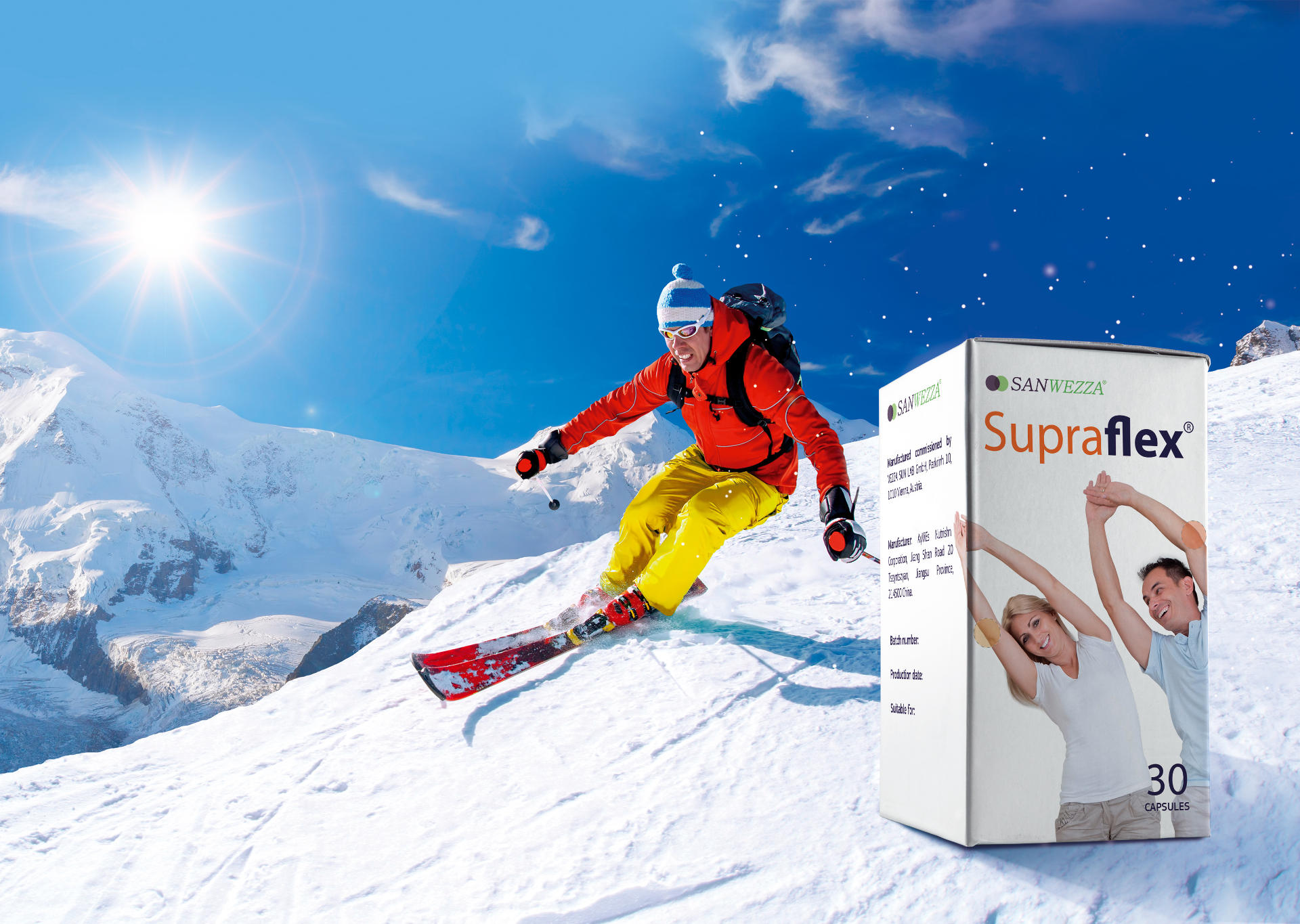 Фармацевтическая упаковка Супрафлекс дизайн, Supraflex pharmacy packaging design