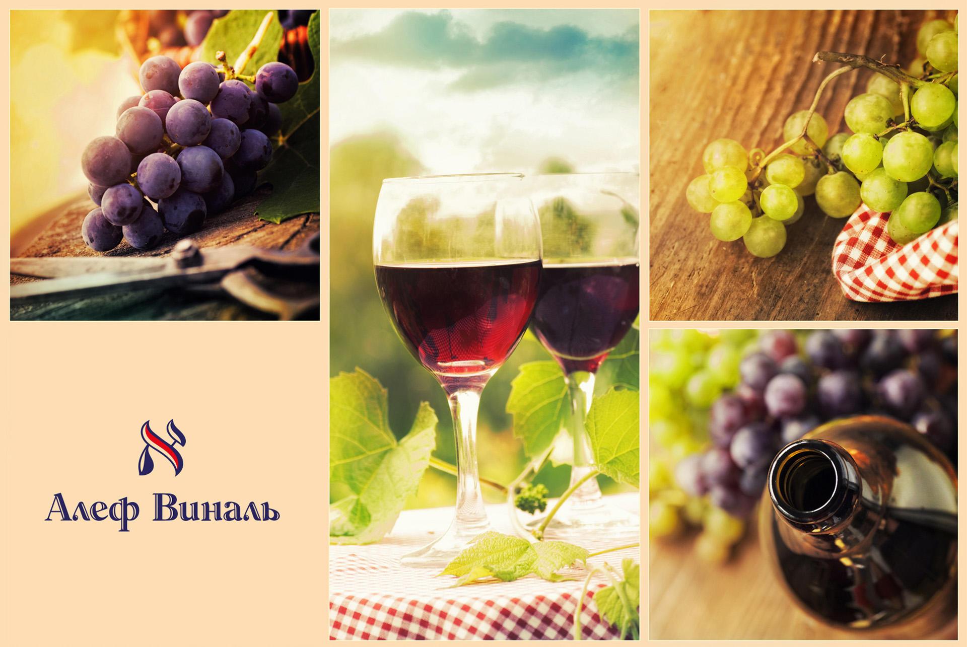 Дизайн логотипа для производства вина