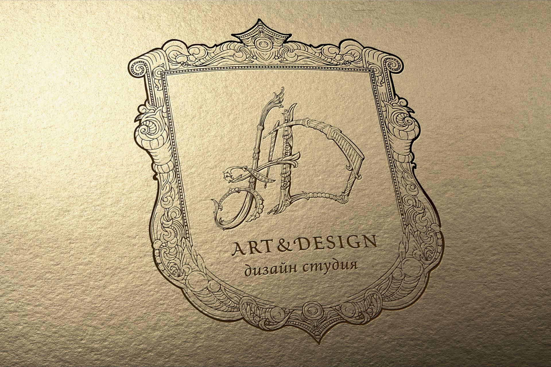 Дизайн логотипа студии архитектурного дизайна, Architecture design studio logo design