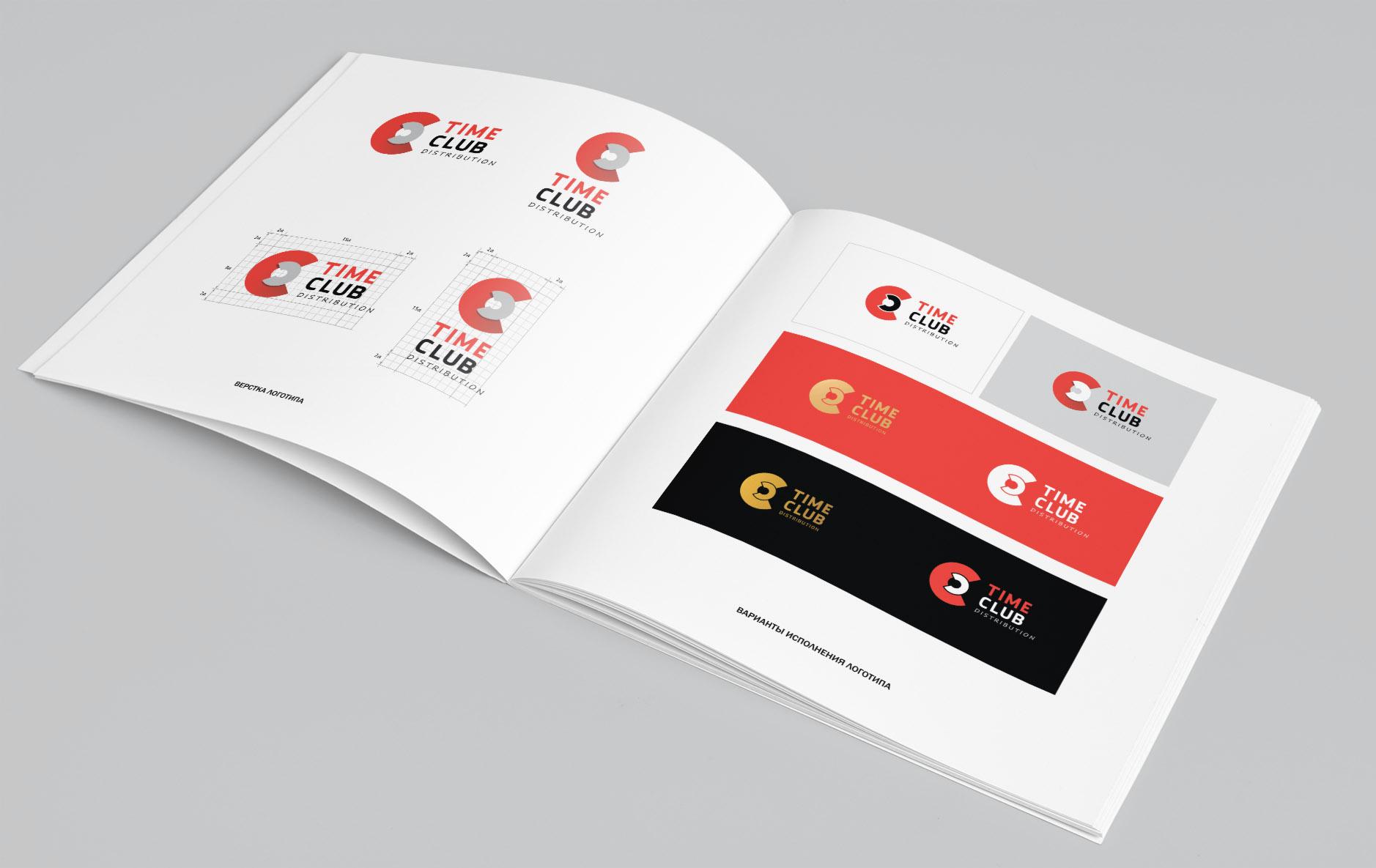Дизайн логотипа магазина швейцарских часов