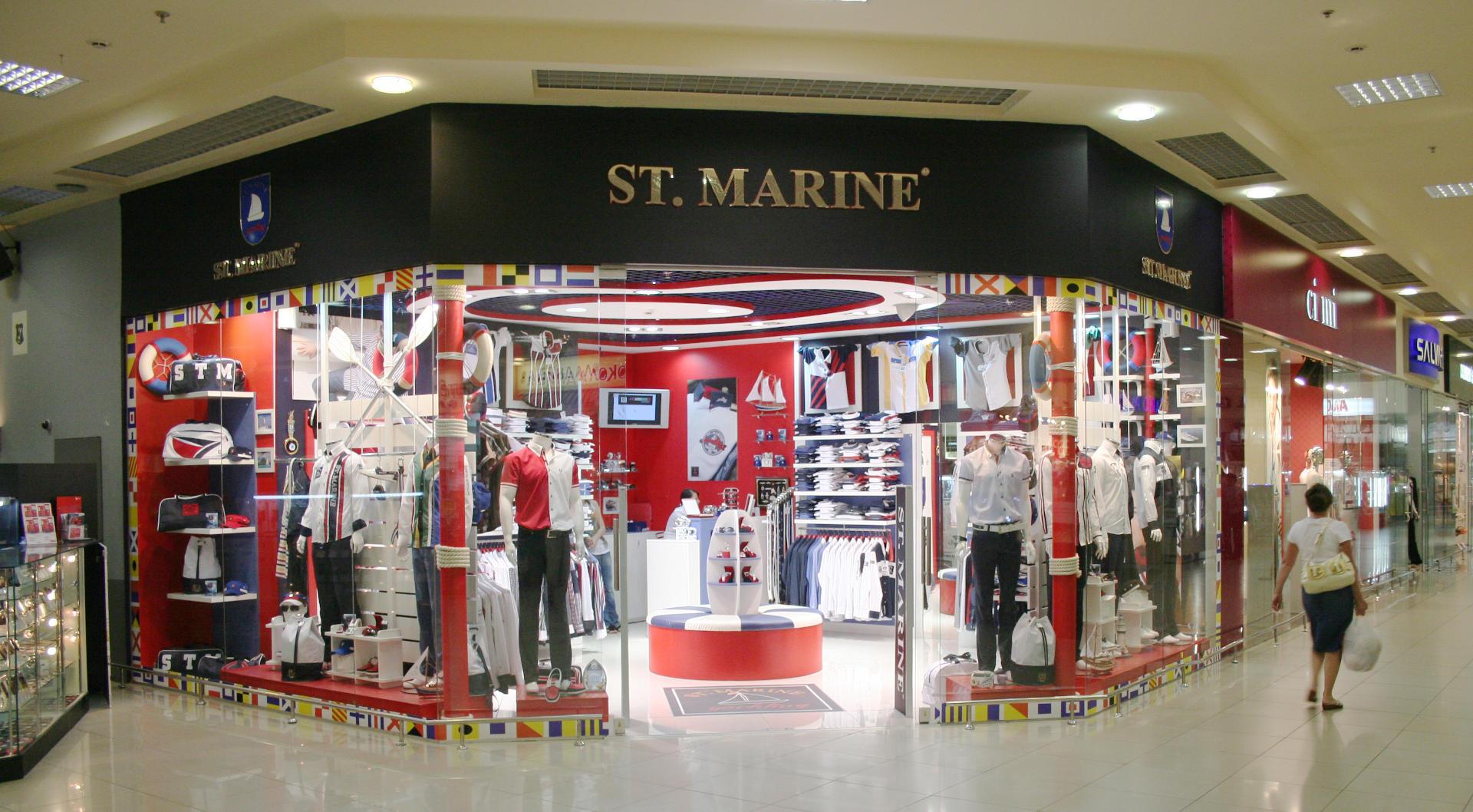 Логотип магазина одежды