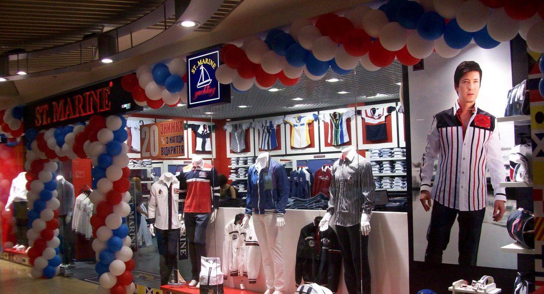 Создание логотипа для магазина одежды