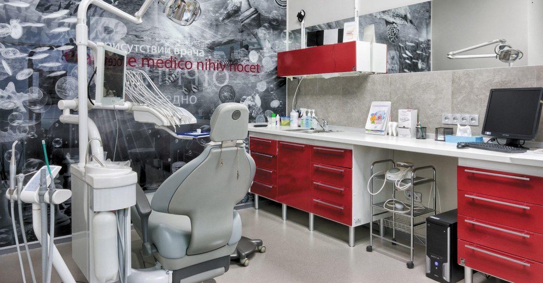 Дизайн интерьера стоматологической клиники