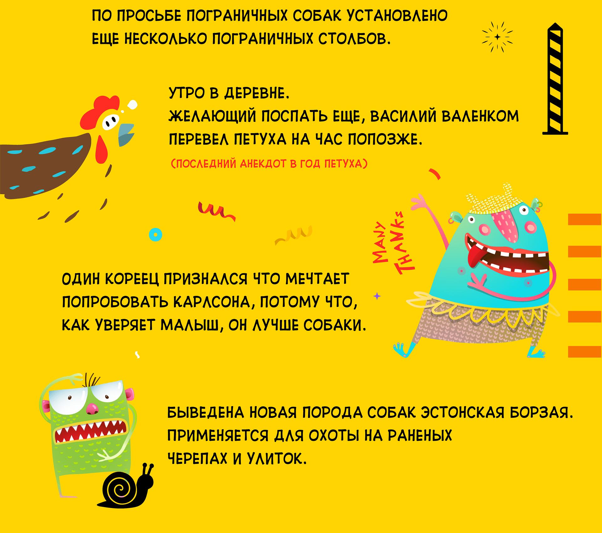 год собаки открытка 2018