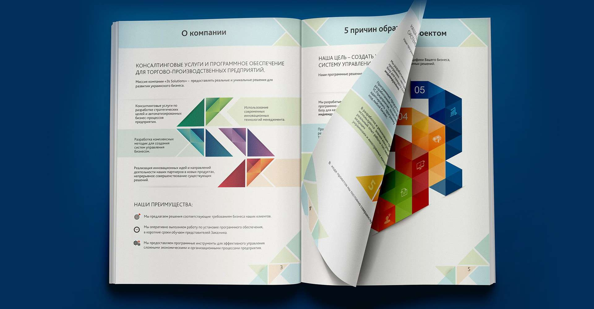 Разработка презентации компании, PDF презентации, создание Power Point | Keynote презентации. Анимированные WEB презентации