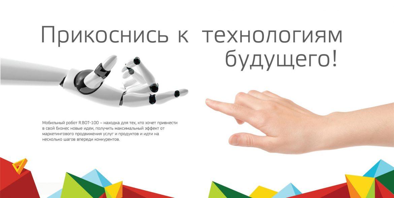 Разработка презентации для IT компании