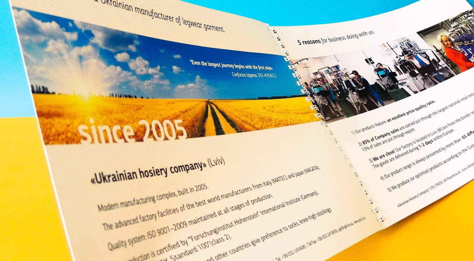 Українська панчішна компанія презентация