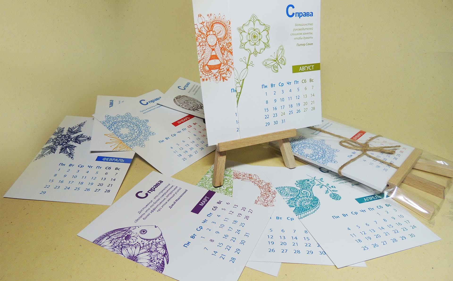 календари на деревянных подставках