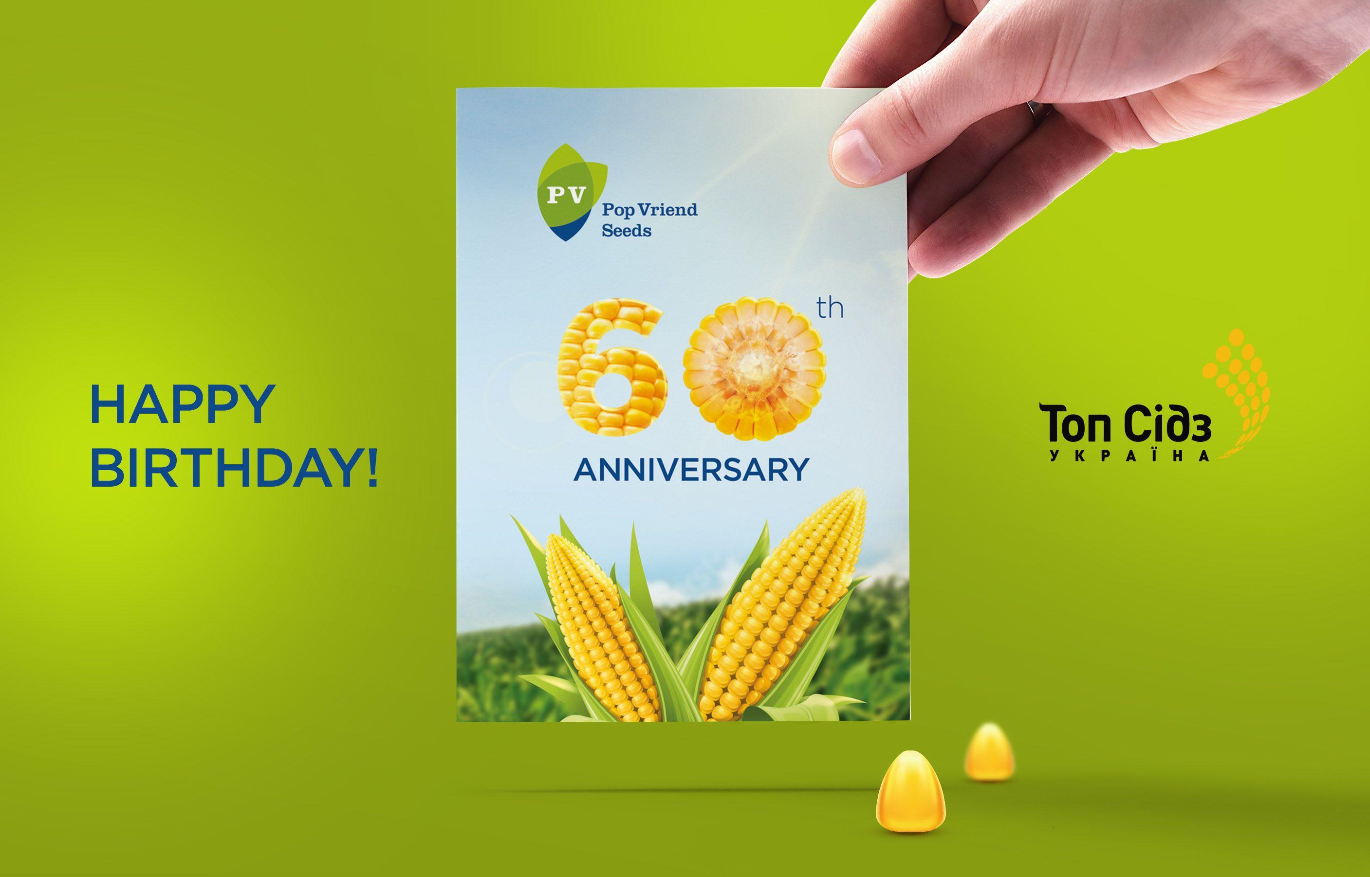 креативная открытка для сельскохозяйственной компании