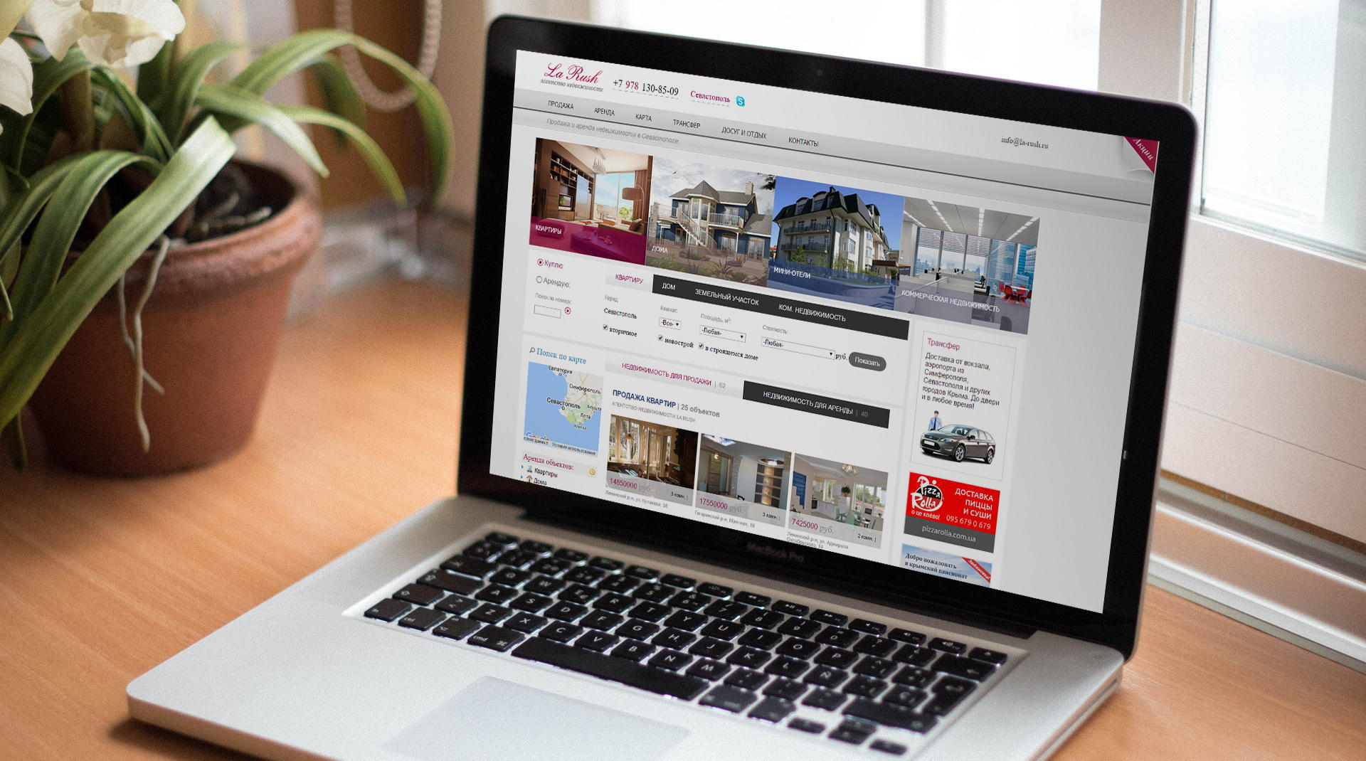 Разработка сайта агенства недвижимости