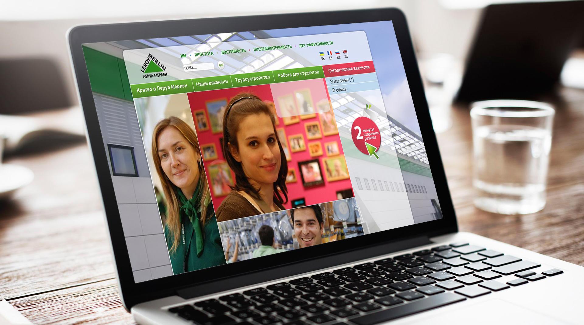 Дизайн сайта для агенства по подбору персонала