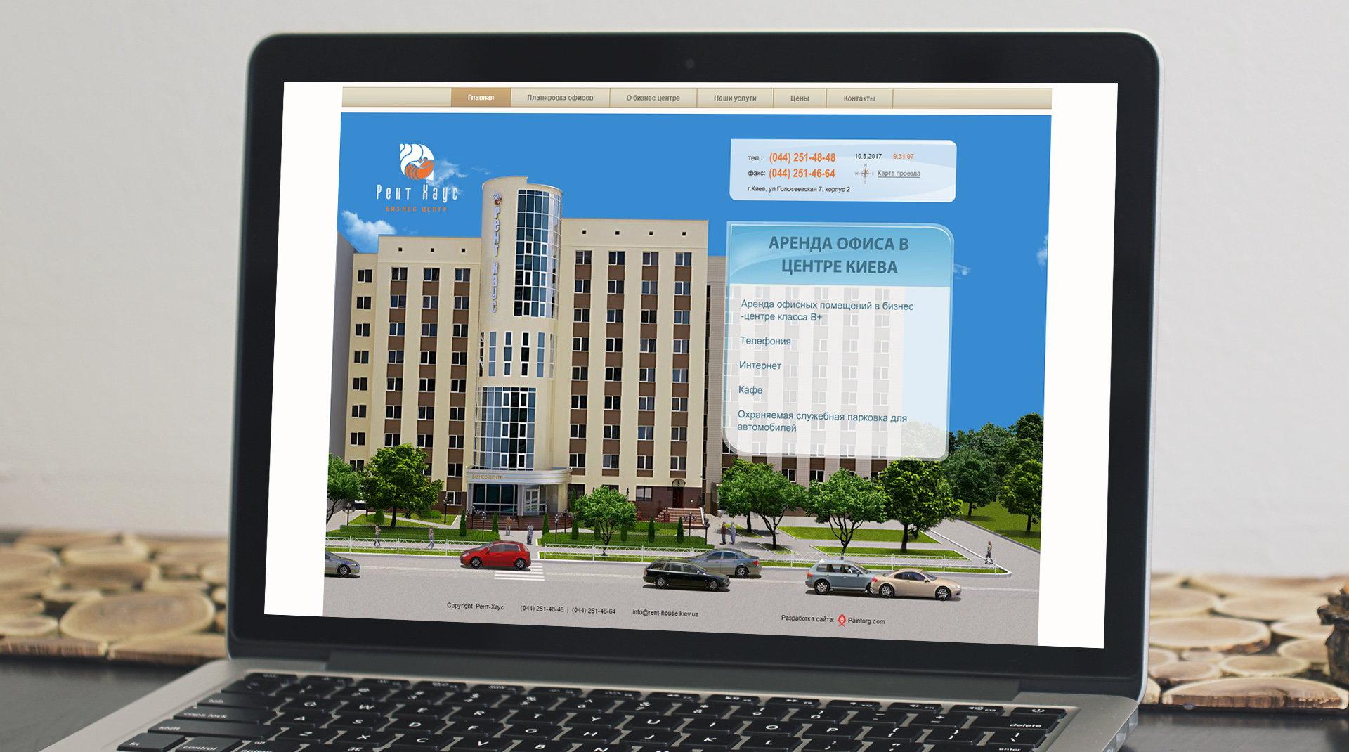 Дизайн сайта агенства недвижимости